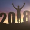 2018年の目標にやっと着手する。その1